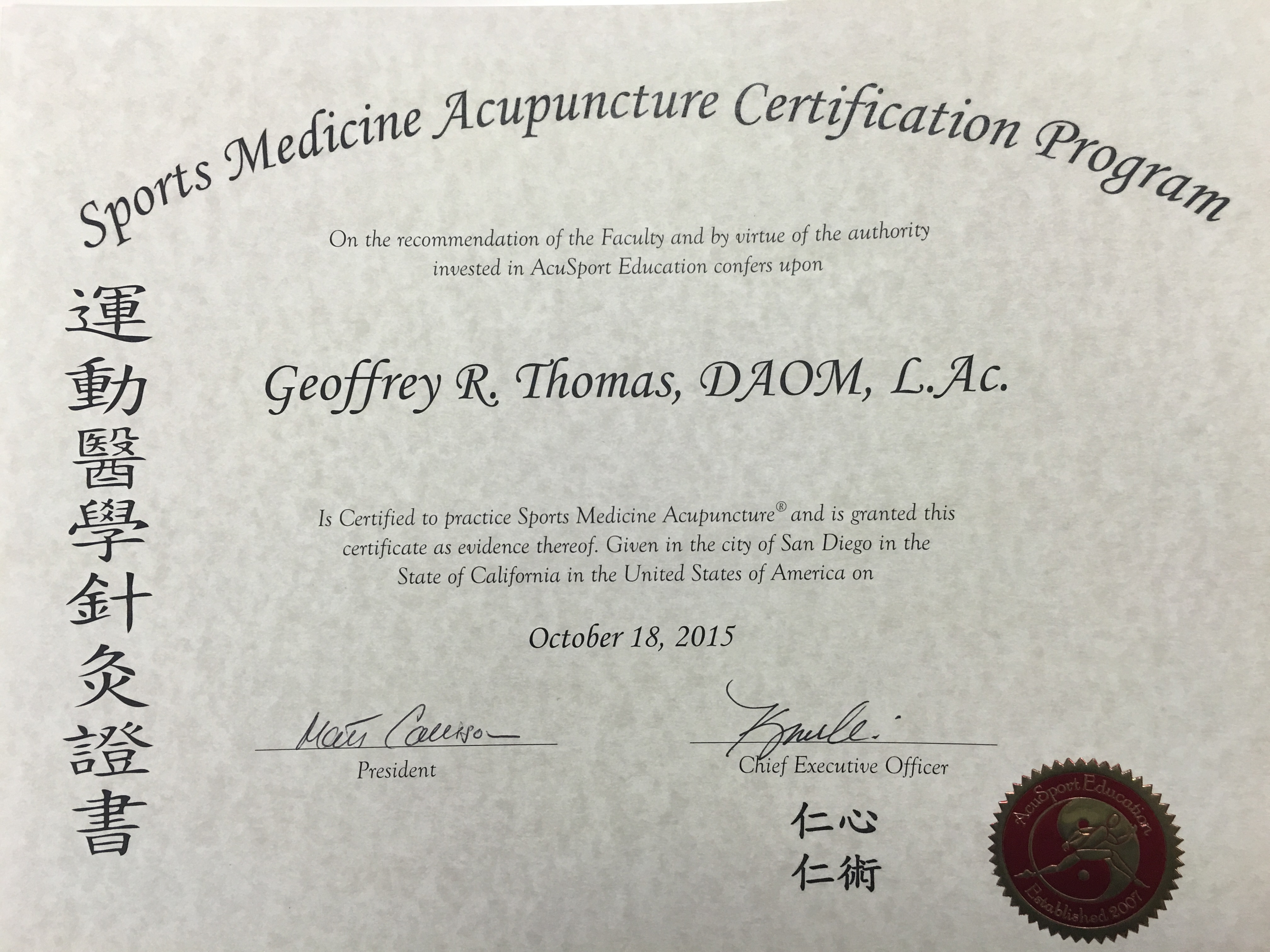 Dr geoffs sports medicine acupuncture ca certificate has img3630 1betcityfo Images